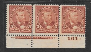 270 MNH,  5c. Grant,  Imprint strip of 3,  scv: $375, FREE INSURED SHIPPING