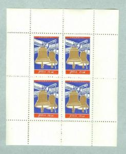 Iceland. Christmas Sheet 1956  Mnh. Akureyri Association. Two Bells.