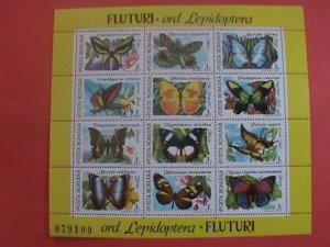 NICARAGUA STAMP: 1991 SC#3691 COLORFUL BEAUTIFUL BUTTERFLY -MNH SHEET
