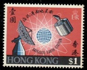 HONG KONG #252 Mint Never Hinged Scott $18.50