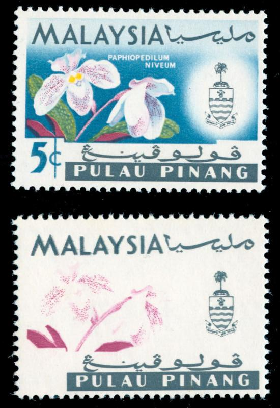 MOMEN: PENANG SG#68da 1965 MINT OG NH ** BLUE/GREEN/YELLOW OMITTED ERROR **