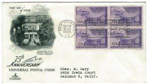 Scott C42 1949 10c UPU Airmail First Day Cover Cat $1.75