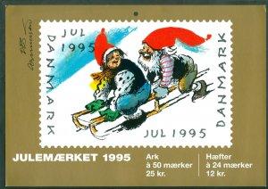 Denmark. Christmas Seal. 1995. 1 Post Office,Display,Advertising Sign. Mail Bike