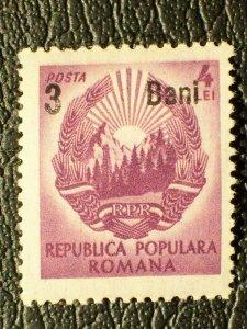Romania Scott #830 unused
