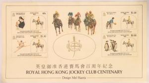 1984 Royal Hong Kong Jockey Club Centenary Souvenir Stamp Shheet