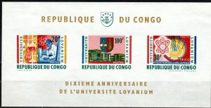 Congo (DR) #479a F-VF Unused  CV $6.50 (K2756L)