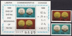 Liberia #1147, 1147a-b  MNH CV $9.00 (A19193)