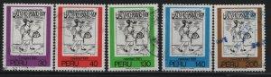 peru 752-756 (5) U 1981
