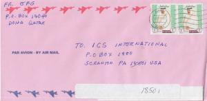 Qatar 2R Sheik Khalifa (2) 1999 Doha Airmail to Scranton, Penn.  LEGAL SIZE