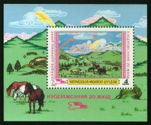 Mongolia 1979 MNH Stamps Souvenir Sheet Scott 1076 Agriculture Horses