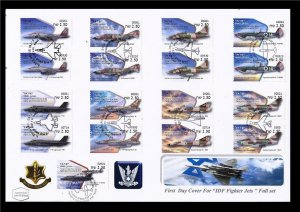 ISRAEL 2019 STAMP IDF AIR FORCE FIGHTER JETS FULL ATM SET ALL MACHINES LABELS