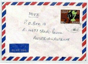 SUDAN Cover *Damazin* Air Mail MIVA Missionary 1980s {samwells} CM134