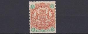 RHODESIA  1896 - 97    S G 49  5/-    VALUE  UNUSED NO GUM    CAT £65