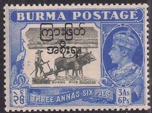 Burma 1947 KGV1 3 annas 6 pies Black & Ultramarine MM SG 76 ( H228 )