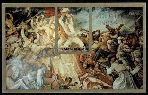 1993 Macedonia Souvenir Sheet Scott Catalog Number 16 Unused