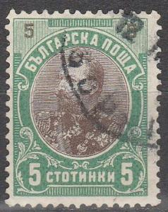 Bulgaria #60  F-VF Used    (S6129)