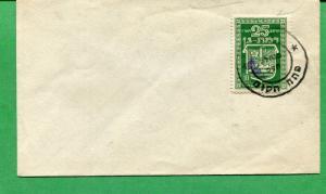 Israel Interim Cover W/ Post Overprint - FC090