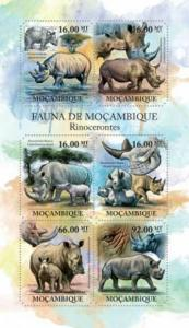 Mozambique MNH S/S Rhinoceros 2011