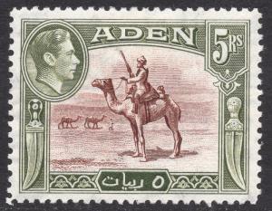 ADEN SCOTT 26