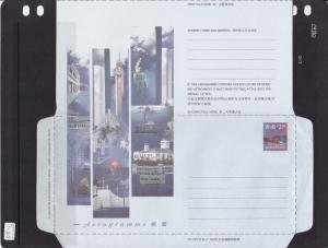 Hong Kong $2.30c Aerogramme various Views Unused VGC