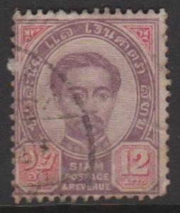 Thailand Sc#16 Used