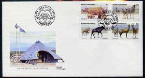 Bophuthatswana 1983 Pilanesberg Nature Reserve (Animals) ...