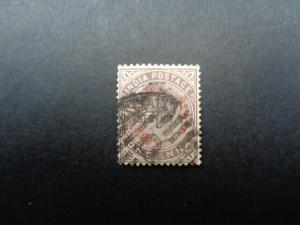 Stamps India Patiala Official Stamp (O2) 1884 1 Anna Brown-Purple.