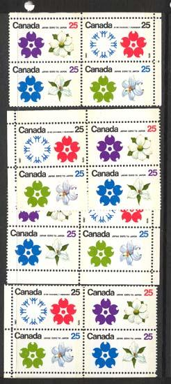 Canada - 1970 Expo Winnipeg Tagged Blocks mint #511b
