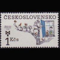 CZECHOSLOVAKIA 1983 - Scott# 2469 Illustration 1k NH