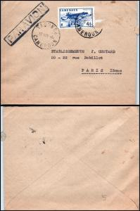 Goldpath: Cameroon Air Mail 1946, to France _CV15_P9