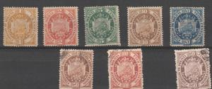 BOLIVIA #40-6 MINT AND USED COMPLETE