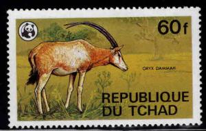 Chad TCHAD Scott 369 MNH** WWF stamp