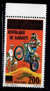 Djibouti Scott 455  MNH** Overprinted Afars and Issas stamps from new republic