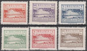 Bolivia Beni #1-6  MNH VF Cefilco Cat $20.00 (V3146)