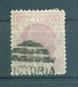 Victoria sc# 148a used cat value $1.25