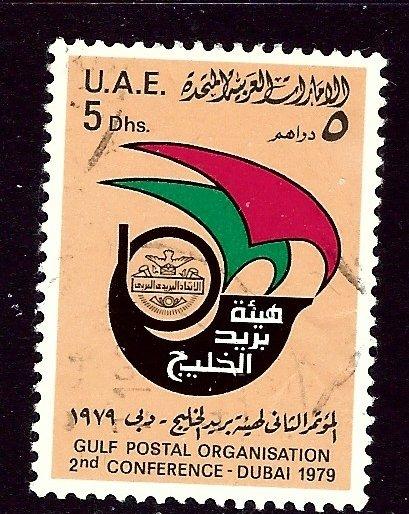 United Arab Emirates 108 Used 1979 issue    (ap4317)