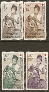 Laos C31-4 Cer PA 31-34 MNH VF 1958 SCV $7.75