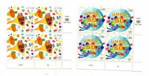 United Nations Geneva Scott #377-378 50th Anniversary Inscription Blocks MNH