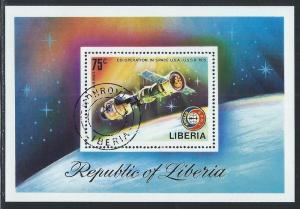 LIBERIA SC# C209 FVF/CTO 1975