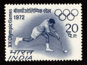 India Scott 554 Mint never hinged.