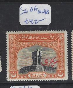 PAKISTAN BAHAWALPUR  (P2502B)  SG O6     MNH