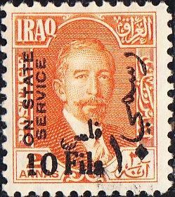 Iraq   #O43  MH