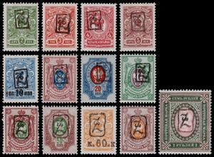 Armenia Scott 31a-34, 37-43A, 47 (1919) Mint NH/LH VF, CV $49.50