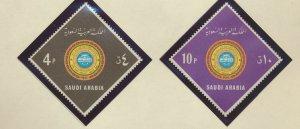Saudi Arabia Stamps Scott #642 To 643, Mint Never Hinged - Free U.S. Shipping...