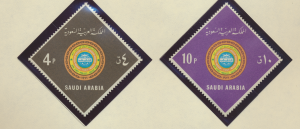 Saudi Arabia Stamps Scott #642 To 643, Mint Never Hinged - Free U.S. Shipping...