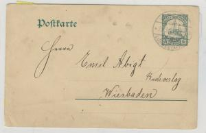 South West Africa Germany 1910 Postal History Stationery Card To Germany J5366