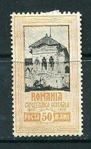 Romania 1906 Mi 203 Mint 50b 9625