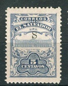 SALVADOR; 1915-16 Unissued Remainders ' S ' Optd fine Mint hinged 5c. value