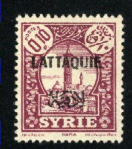 Latakia #1   Mint VF 1931-33   PD