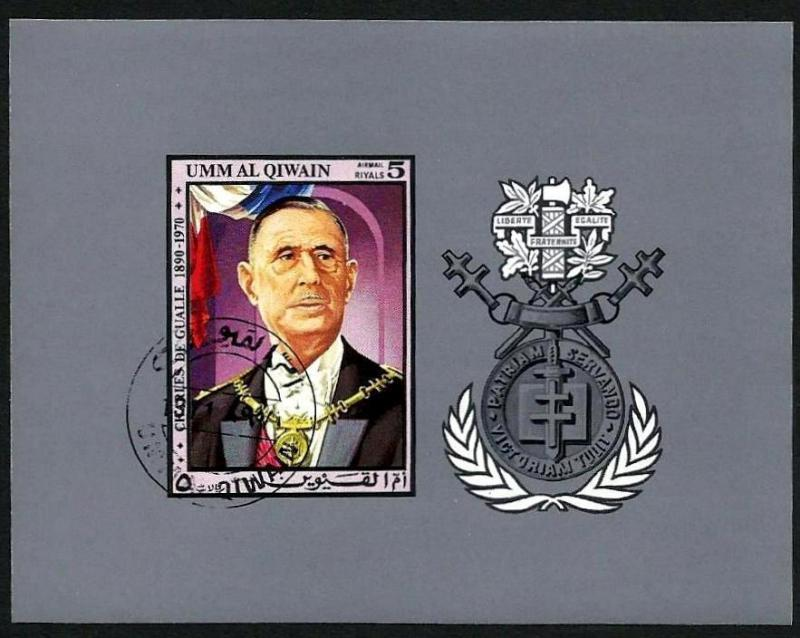 UMM AL QIWAIN - 1972 - CHARLES DeGAULLE - WW II - FRANCE - IMPERF - CTO NH S/S!